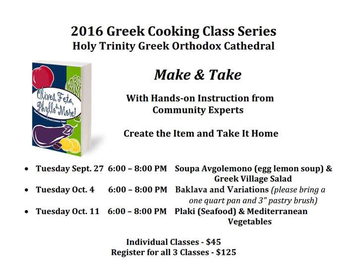 2016-Greek-Cooking-Classes