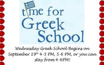 Greek School Starts this Wednesday