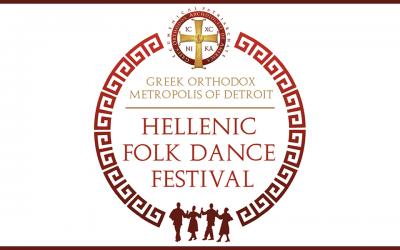 The Hellenic Folk Dance Festival