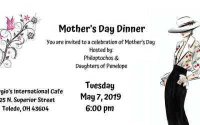 Mother's Day Dinner 2019
