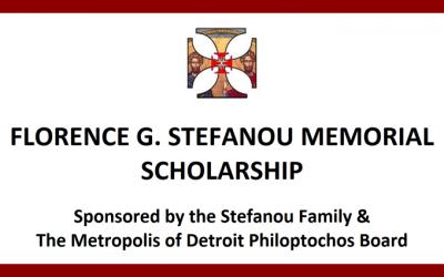 Florence G. Stefanou Scholarship