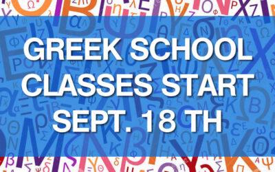 Greek School Classes for 2021-22