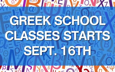 Greek School Classes for 2020-21